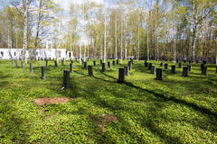 Cemetery and memorial for soldiers who were killed during the se Stock Images