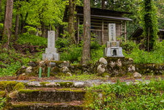 Cemetery in Shirakawa-go Royalty Free Stock Image