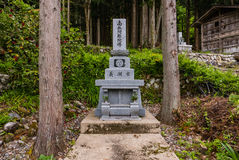 Cemetery in Shirakawa-go Royalty Free Stock Photo