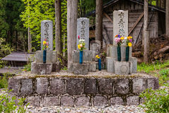 Cemetery in Shirakawa-go Stock Image