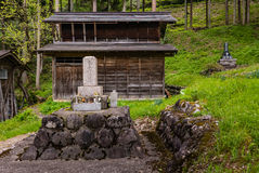 Cemetery in Shirakawa-go Stock Images