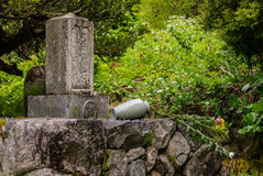 Cemetery in Shirakawa-go Stock Photo