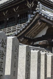 Cemetery and stairs leading to Nigatsu-do, one of the most impor Stock Photos