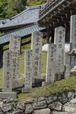 Cemetery and stairs leading to Nigatsu-do, one of the most impor Royalty Free Stock Photos