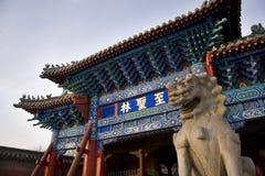 Cemitério China de Confucius da porta imagens de stock