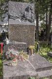 Cemitério de Novodevichye O túmulo do escritor Nikolai Ostrovsky Imagens de Stock Royalty Free