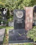 Cemitério de Novodevichye Política Nikolai Podgorny do túmulo Foto de Stock Royalty Free
