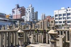 Cemitério de Shitennoji Imagens de Stock Royalty Free