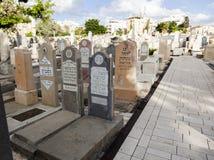 Cemitério de Trumpeldor Tel Aviv israel Imagens de Stock Royalty Free