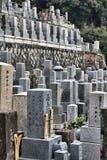 Cemitério japonês Imagem de Stock