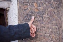 Cemitério judaico velho de Praga imagens de stock royalty free