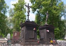Cemitério memorável Zavalnoe. Tobolsk. Rússia Fotos de Stock