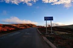 Cenário da montanha na estrada da movimentação do turismo do xizang Imagem de Stock