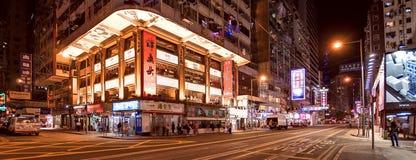 Cenário da noite da rua macilento de Chai em Hong Kong Fotos de Stock