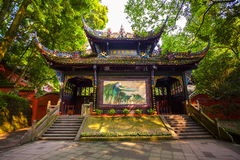 Cenário de Mount Qingcheng Fotos de Stock Royalty Free
