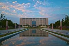 Cenário do distrito de Huainan Shannan foto de stock royalty free