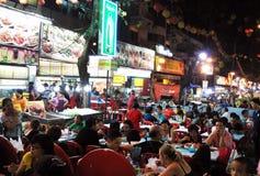 Cena al aire libre de Bukit Bintang en Kuala Lumpur Fotografía de archivo libre de regalías