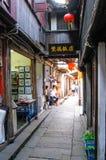 Cena chinesa da rua Fotografia de Stock Royalty Free