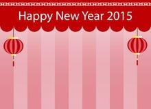Cena chinesa do ano novo ilustração stock