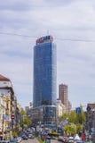 Cena da cidade de Kiev Imagem de Stock Royalty Free