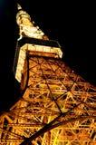 Cena da noite da torre de Tokyo fotos de stock