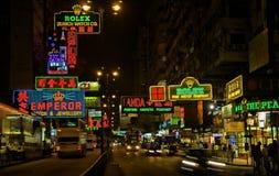 Cena da noite de Hong Kong foto de stock