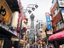 Cena da rua da torre de Tsutenkaku, Osaka, Japão Fotografia de Stock