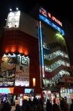 Cena da rua de Akihabara Fotos de Stock Royalty Free