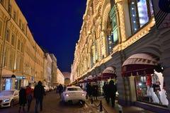Cena da rua do inverno de Moscou Fotografia de Stock Royalty Free