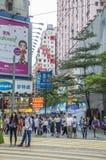 Cena da rua em Hong Kong Imagens de Stock Royalty Free