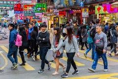 Cena da rua em Kowloon, Hong Kong Imagens de Stock Royalty Free