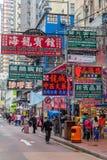 Cena da rua em Kowloon, Hong Kong Fotografia de Stock