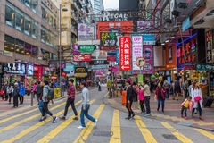 Cena da rua em Kowloon, Hong Kong Foto de Stock