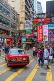 Cena da rua em Kowloon, Hong Kong Imagens de Stock