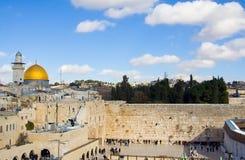 Cena de Jerusalem Fotos de Stock Royalty Free