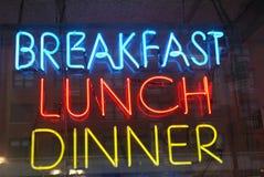 Cena del pranzo della prima colazione Immagini Stock