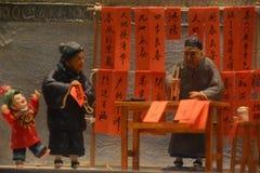 A cena do ano novo antigo chinês fotos de stock