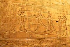 Cena e roteiro egípcios fotografia de stock