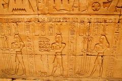 Cena e roteiro egípcios imagem de stock royalty free