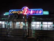 Cena fatta dalla vecchia automobile di RR, alla Buffalo NY di notte Fotografia Stock Libera da Diritti