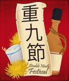 Cena festiva que comemora com licor do crisântemo para o nono festival dobro, ilustração do vetor ilustração royalty free