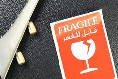 Cena frágil da etiqueta Imagem de Stock Royalty Free