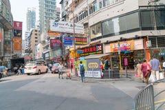Cena tipicamente asiática da rua da cidade Imagem de Stock Royalty Free