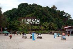 Cenang Beach Langkawi. Pantai Cenang – Langkawi's main vein – may not be as rowdy as the Las Vegas strip but it is Malaysia's most developed west-coast Stock Images