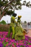 Cenerentola e principe Charming Topiary fotografia stock libera da diritti