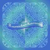 Cenny błękitny tło dla Ramadan Obraz Stock