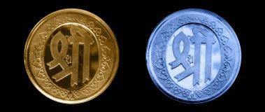 Cenny złoto i srebne monety Obraz Stock