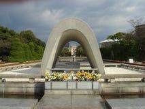 Cenotafio en Hiroshima Fotografía de archivo