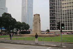 Cenotaph at central, hong kong aisa Royalty Free Stock Images