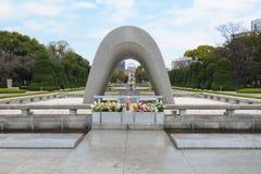 Cenotaph in Hiroshima. Peace Memorial City,Japan Stock Photo
